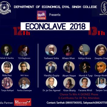 Aryabhatta College is Organizing an Investor-Startup Meet