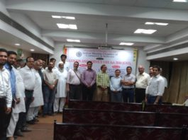 IMCCI organised GST Awareness Seminar