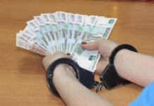 Despite a Grim Picture, Corruption has Reduced, Says Study