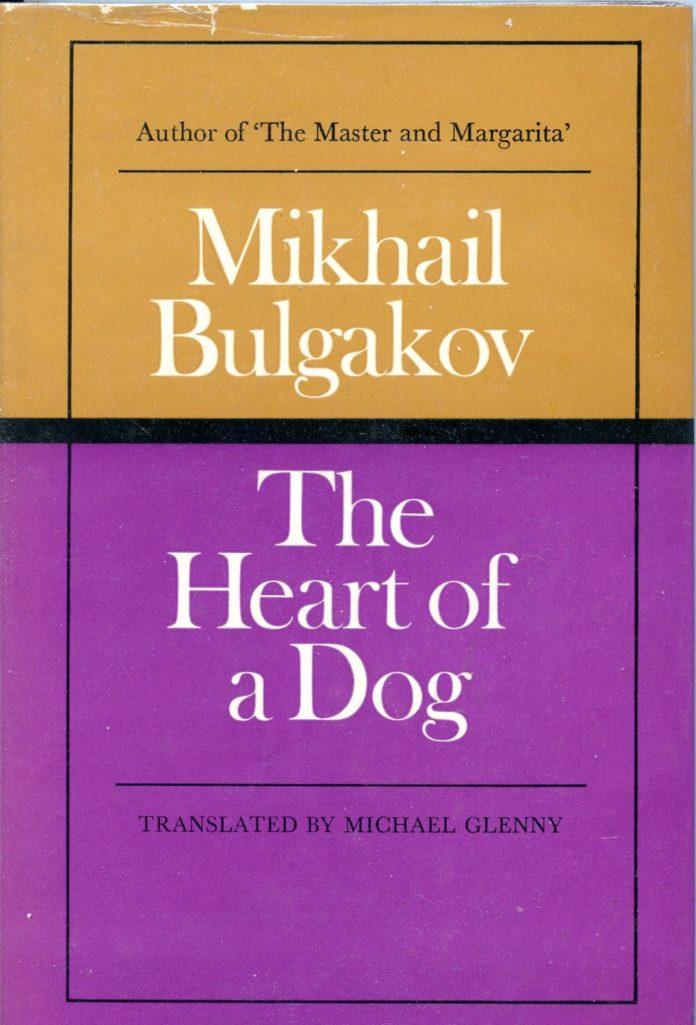 The Heart Of A Dog: Stark Verisimilitude Of Sarcasm
