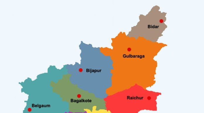 Karnataka, The Top Investment Destination!