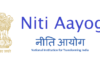 NITI Aayog Got Virtues, Despite Riddled in Nepotism!