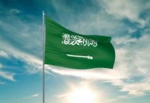 Is Saudi Next to fall in Middle East?
