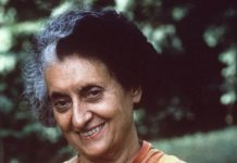 """I have never gone anywhere...."" Indira Gandhi"