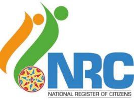 NRC in Assam can Burn the State!