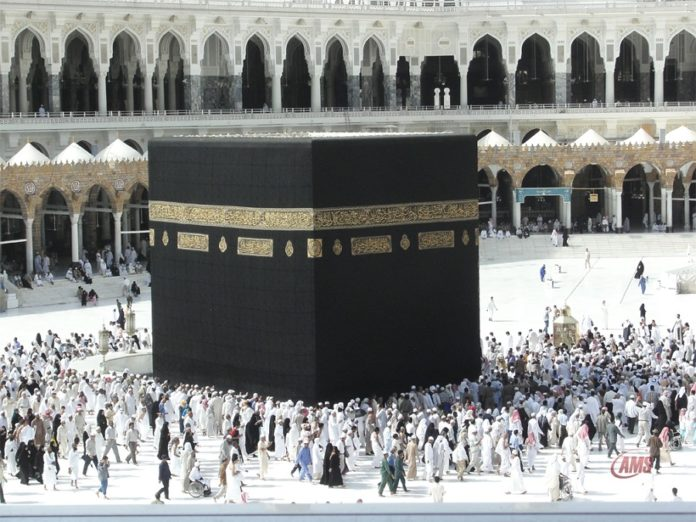 Scrapping Haj Subsidy is Justified, But Discriminatory! Court