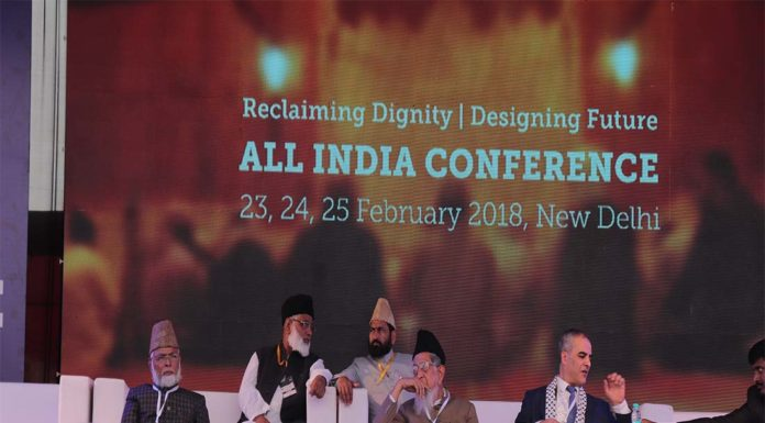 All India Conference Defines and Designs the Future for National Building