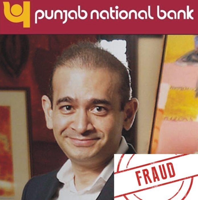 Analyzing Nirav Modi's Fraud – Another biggest Fraud Under Modi's Regime