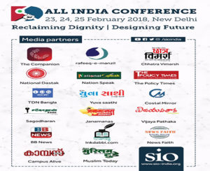 SIO is Organizing All India Conference on Reclaiming Dignity -Designing Future