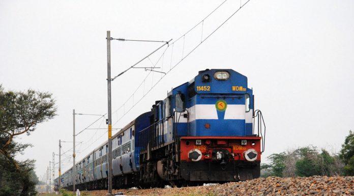 Railway,