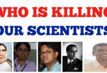 Why Are Indian Nuclear Scientists Dying Mysteriously