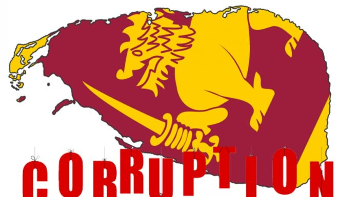 sri-lanka-u-turn-wiped-off-corruption