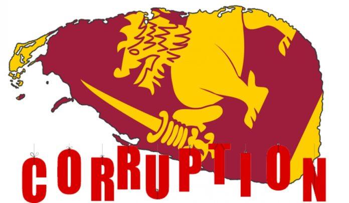 sri-lanka-u-turn-wiped-off-corruption