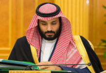 Crown Prince Mohammed Bin Salman of Saudi Arabia