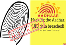 Aadhaar's Security Embarrassing and Dangerous