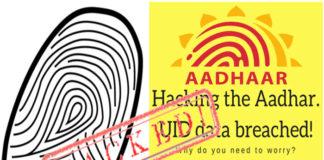 Aadhaar's Security Embarrassing and Dangerous