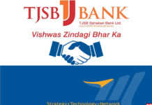 TJSB Bank and Mahagram are all set to launch BBPS on 15000 touch points across India