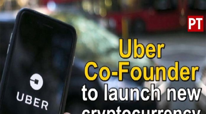 Uber launches new Cryptocurrency