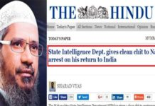 Why Zakir Naik Got Clean Chit
