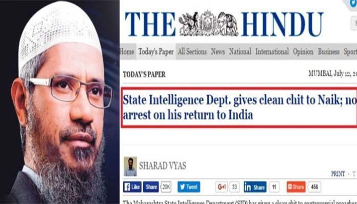 Why Zakir Naik Got Clean Chit