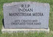 Death of Indian Media
