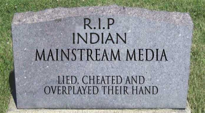 Death of Indian Media