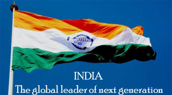 India: The global leader of next generation