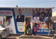 Mohalla clinic in Delhi by Arvind Kejriwal a huge hit amongst Narendra Modi Niti Aayog