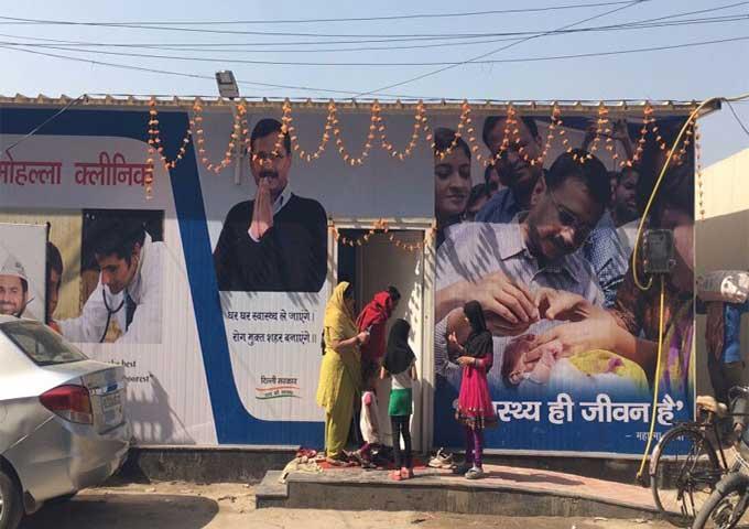 Mohalla clinic in Delhi by Arvind Kejriwal a huge hit amongst Narendra Modi Niti Aayog