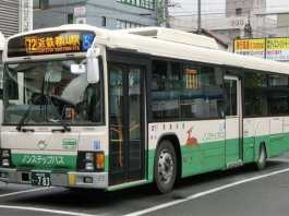 The world needs to learn from the Japan Bus strike