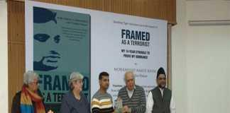 Framed as A Terrorist: Mohammad Amir Khan