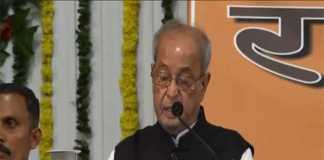 Here is the full text of Pranab Mukharjee's speech at RSS Headquarters in Nagpur