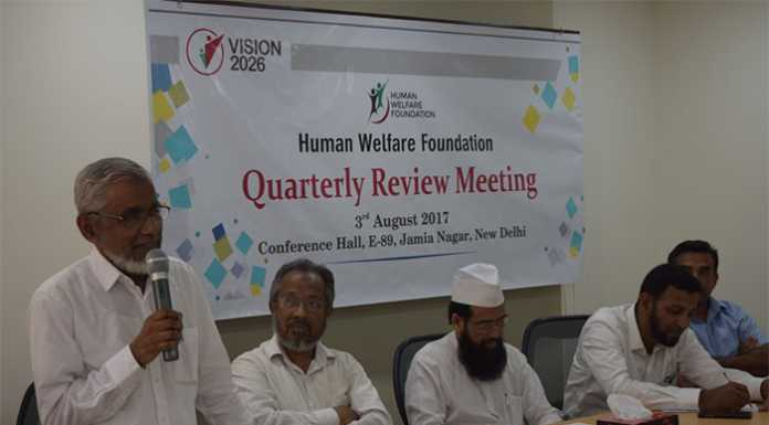Join the Cause of Rithora Charitable Health Center for the Poor and Needy