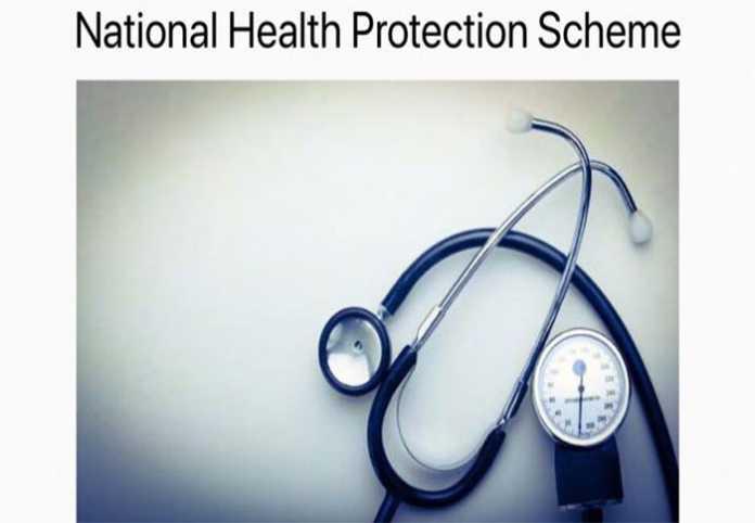 NHPM: Will World's Largest Health Insurance Scheme Deliver