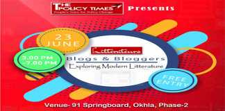 Press Release- Litterateur Organizes Bloggers Meet on Exploring Modern Literature