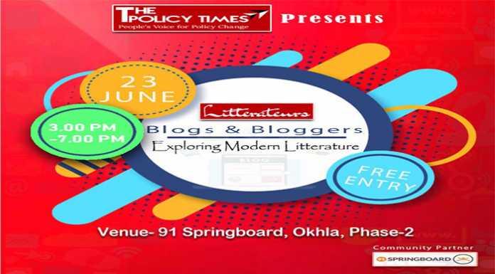 Press Release- Litterateur Organizes Bloggers Meet on Exploring Modern Literature