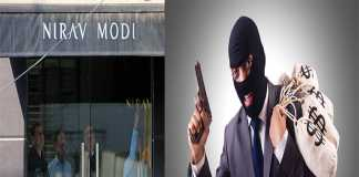 The Great Bank Robbery: Challenges in Indian Banking System