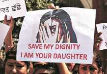 Who will save the daughters
