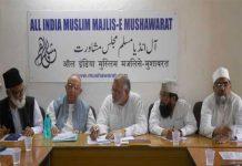 ALL INDIA MUSLIM MAJLIS-E-MUSHAWARAT President Navaid Hamid condemns the Draft list of Assam NRC
