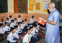 EDUCATION POLICY UNDER MODI GOVERNMENT