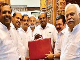 Highlights of Karnataka Budget - 2018