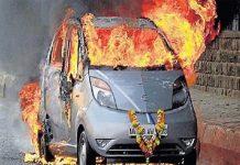 India Says 'No' to Nano