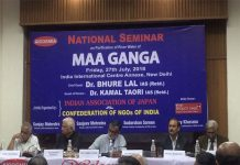 "National Seminar on ""Purification of River water of MAA Ganga"""