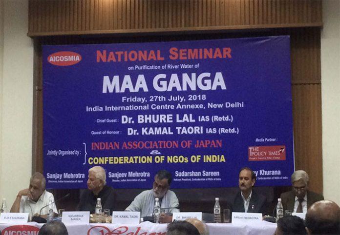 "National Seminar on ""Purification of River water of MAA Ganga"""