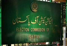 Pakistan General Elections, 2018- in a nutshell