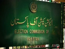 Pakistan General Elections, 2018- in a nutshell