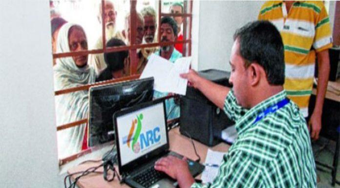 The National Register of Citizens divulges final draft
