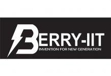 Berry-IIT-Press-Release