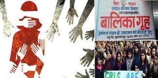 Bihar Shelter Home Rape Case