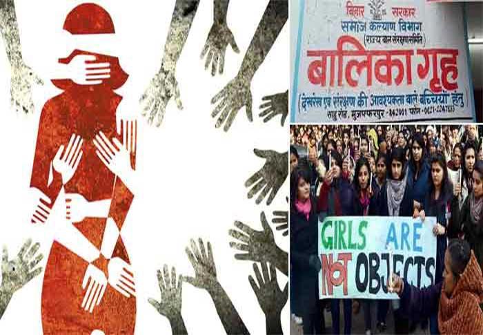 बिहार शेल्टर होम रेप : दिल्ली में जन अधिकार छात्र परिषद का फूटा गुस्सा !